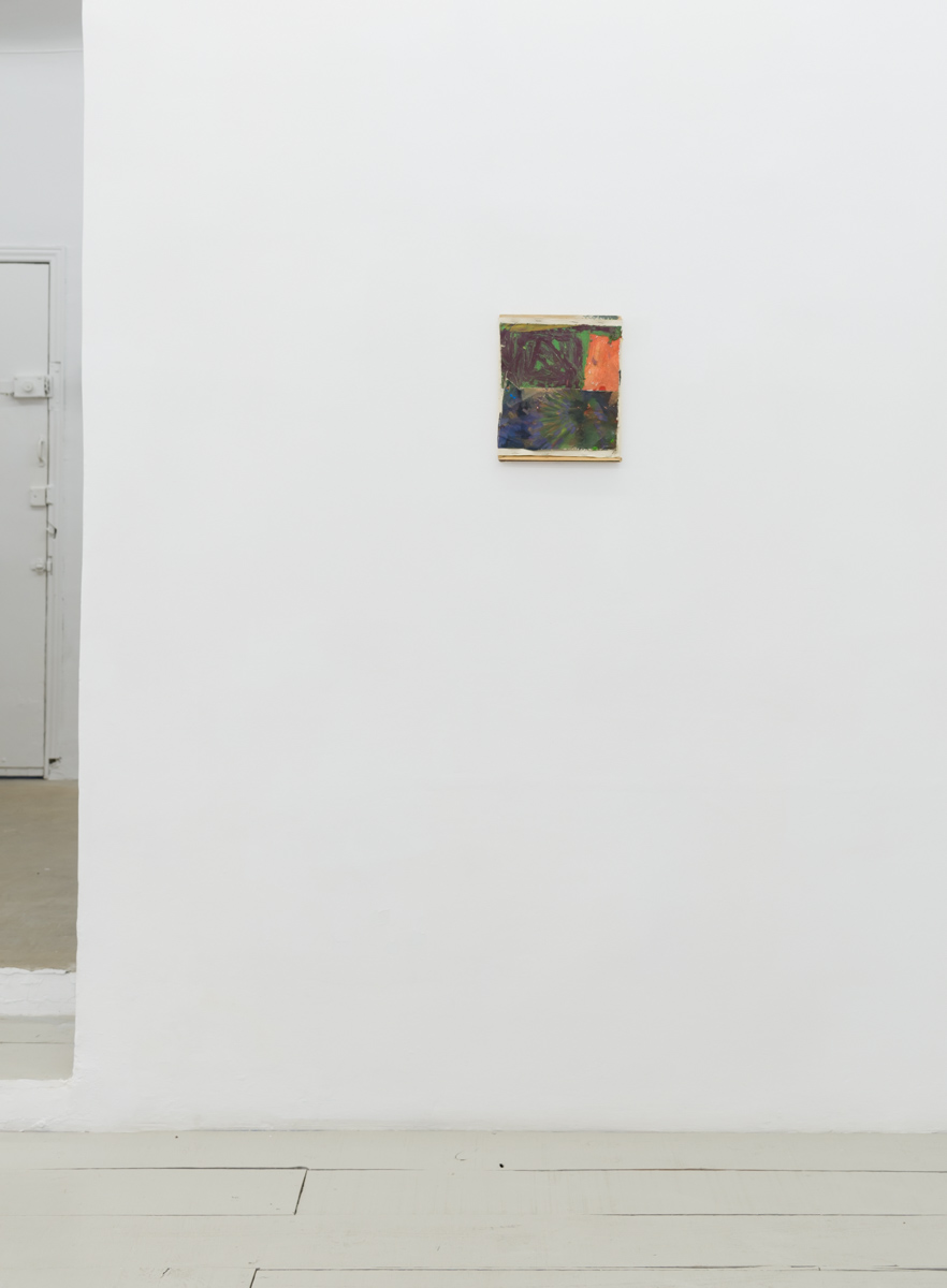 BOBBY DOWLER / I WILL FIND ONE / 17.11 - 19.01
